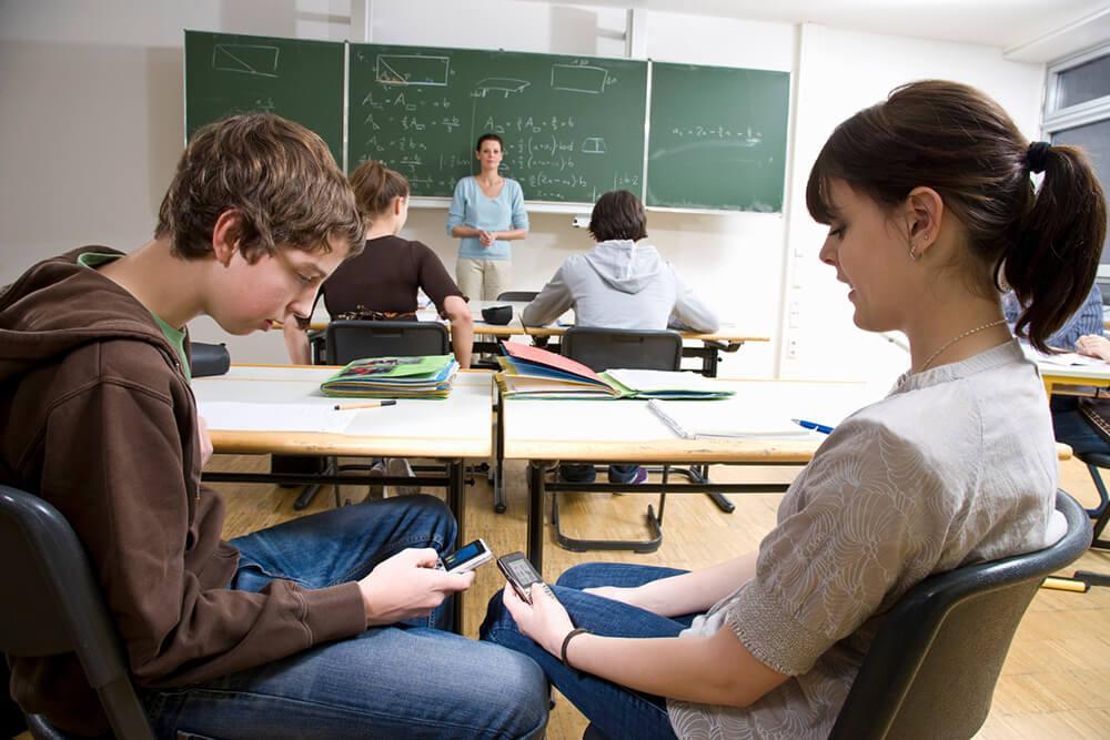 Особенности современного образования.