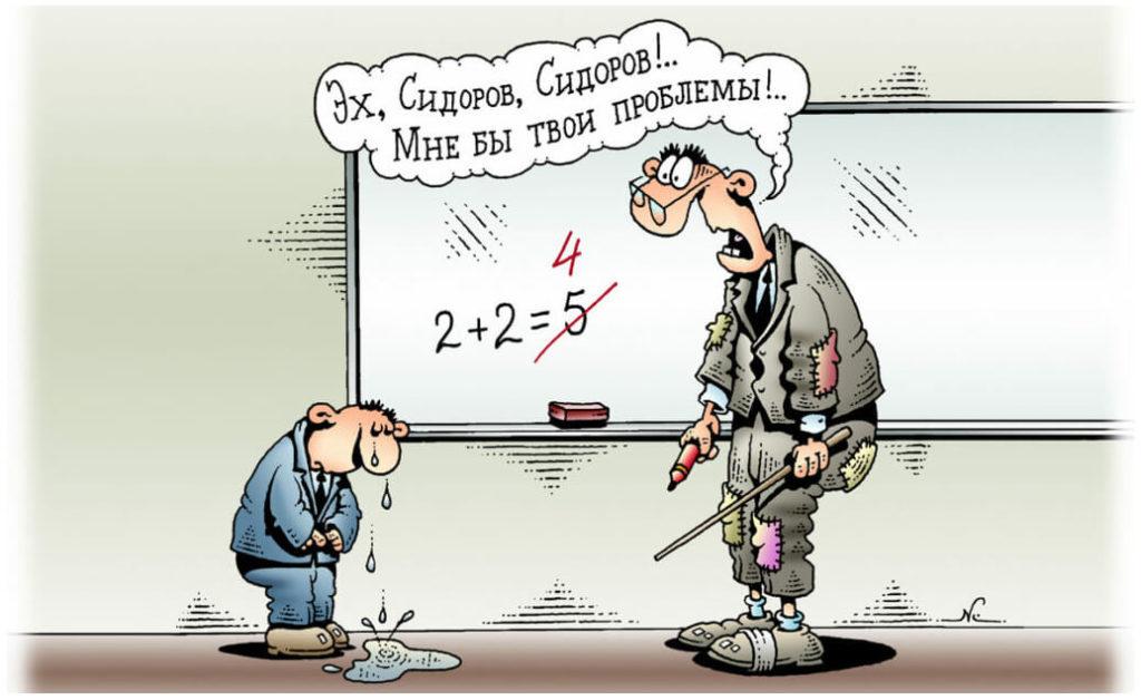 О дефиците учителей, скудных зарплатах и оптимизации школы.